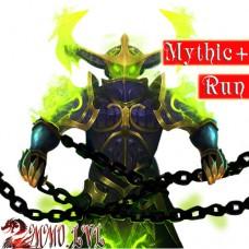 Мифик+ Подземелья 6 - 15+ lvl в таймер