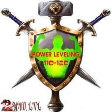 WOW Power Leveling Lvl 110-120