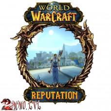 Reputation - Champions of Azeroth