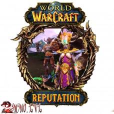 Reputation - Talanji's Expedition