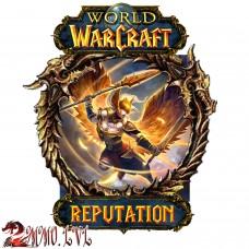 Reputation - Valarjar: Exalted status