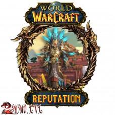 Reputation - Zandalari Empire